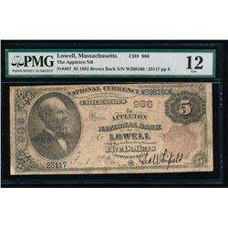1882 $5 Appleton National Bank Note PMG 12