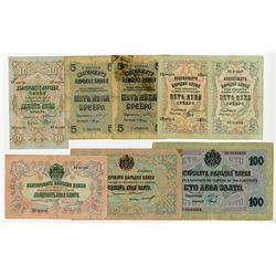 Bulgarian National Bank. 1904-1916. Group of 8 Issued Banknotes.