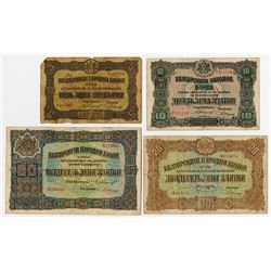 Bulgarian National Bank. 1917. Quartet of Issued Banknotes.