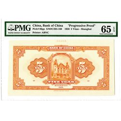 Bank of China, 1926 Color Trial  Progress Proof  Banknote.