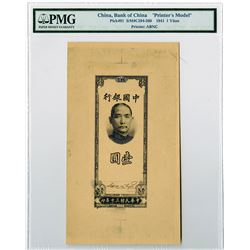 """Bank of China, 1941 """"Printer's Model"""" Color Trial Proof Banknote."""
