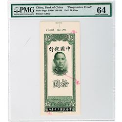 Bank of China, 1941 Color Trial Progress Proof Banknote.