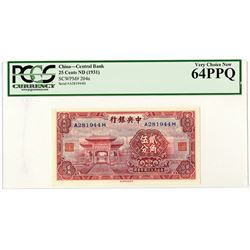 Central Bank of China, ND (1931) Issued banknote.