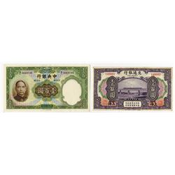 Central Bank of China and Bank of Communications Pair, 1914 and 1936