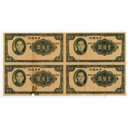 Central Bank of China, 1941 Trial Color Specimen/Proof Banknote Block of 4.