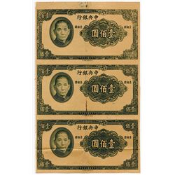 Central Bank of China, 1941 Uncut Progress Specimen/Proof Sheet of 3 Notes.