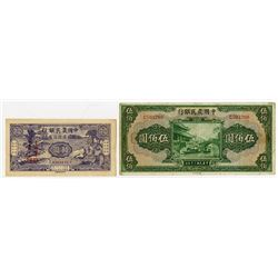Farmers Bank, 1941-1943. Pair of Issued Banknotes.
