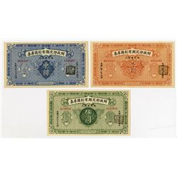 Chinese Government. 1919. Trio of Fixed Term Interest-Bearing Treasury Note Trio.