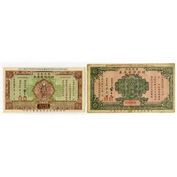 Chinese Government. 1927. Pair of Issued Treasury Notes.