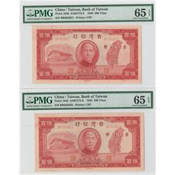 Bank of Taiwan, 1946 Sequential High Grade Banknote Pair.