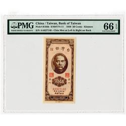 "Bank of Taiwan, 1950 ""Kinmen"" Issue Banknote."