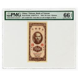 """Bank of Taiwan, 1950-1951 """"Kinmen (Quemoy)"""" High Grade Note."""