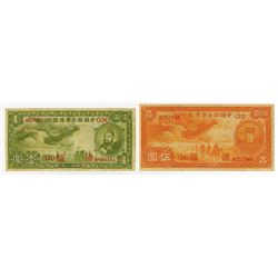 Federal Reserve Bank of China. 1938. Pair of Issued Banknotes.