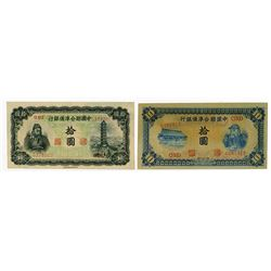Federal Reserve Bank of China. 1941-1943. Pair of Issued Banknotes.