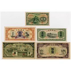 Mengchiang Bank... 1938-1945. Quintet of Issued Banknotes.