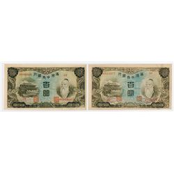 Central Bank of Manchukuo. 1944. Pair of Issued Banknotes.