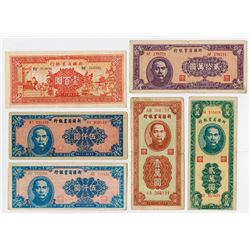 Sinkiang Commercial and Industrial Bank, 1939 to 1948 Issue Sextet.