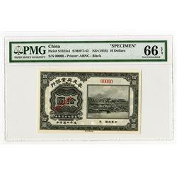 Mukden Bank of Industrial Development, ND (1918) Specimen Banknote.