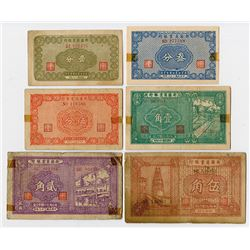 Sinkiang Commercial and Industrial Bank. 1939. Group of 6 Issued Banknotes.