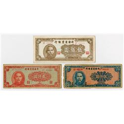 Sinkiang Commercial and Industrial Bank. 1946-1947. Trio of Issued Banknotes.