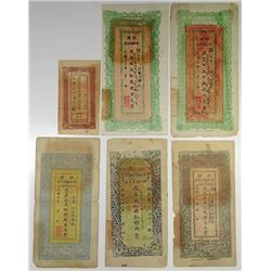 Sinkiang Provincial Government Finance Department Treasury Assortment, ca.1920-1932.