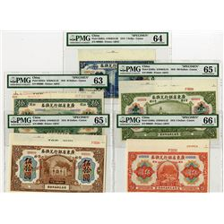 Provincial Bank of Kwang Tung Province, 1918 Specimen Set of 5 Notes.