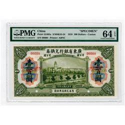 Provincial Bank of Kwangtung Province, 1918 Issue Specimen.