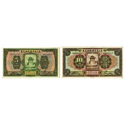 Provincial Bank of the Three Eastern Provinces, 1924 Banknote Pair