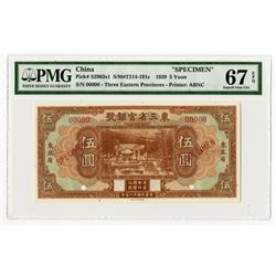 Provincial Bank of the Three Eastern Provinces, 1929 Issue Specimen.