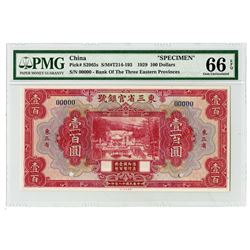 Provincial Bank of Three Eastern Provinces, 1929 Issue Specimen Banknote.