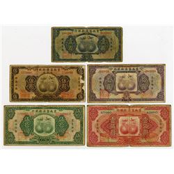 New Fu-Tien Bank. 1929. Quintet of Issued Banknotes.