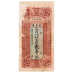 Dong Chang Sheng Private Bank, 1923,  2 Diao Possible Discovery Private Banknote.