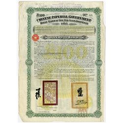 Chinese Imperial Government 1905 £100 Honan Railway Bond.
