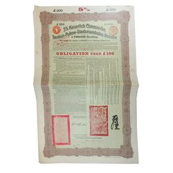 Kaiserlich Chinesische Tientsin-Pukow-Staatseisenbahn-Anleihe, 5% 1908 £100 I/U Bond