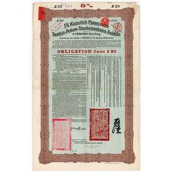 Kaiserlich Chinesische Tientsin-Pukow-Staatseisenbahn-Anleihe, 5% 1908 £20 /U Bond