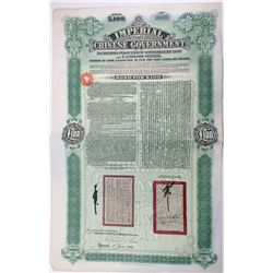 Chinese Imperial Railway, 1911, 5% £100 Tientsin-Pukow Gold Loan Bond.