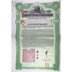 Imperial Chinese Government 1911, 5% Hukuang Railways Bond.