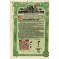 Imperial Chinese Government 5% £20 Hukuang Railways Sinking Fund Gold Loan of 1911. Deutsch-Asiatisc