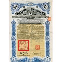 Chinese Government 5% Gold Loan of 1912 I/U £20 Bond.