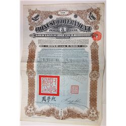 Chinese Government 5% Gold Loan of 1912, I/U £500 Bond.