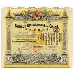 Banque Industrielle de Chine, 1919 I/U Bond