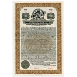 "Shanghai Telephone Co., 1933 Specimen ""Silver Dollar Series"" Coupon Bond"