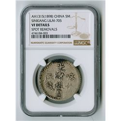 Sinkiang Province, AH1316, 5 Miscals, VF Details.