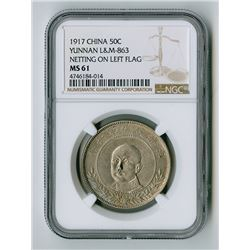 Yunnan Province, ND (1917), 50 Cents, MS 61.