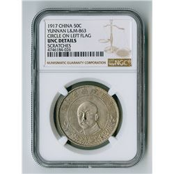 Yunnan Province, ND (1917), 50 Cents, Uncirculated, Details.