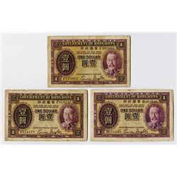 Government of Hongkong, ND (1935) King George V Banknote Trio.