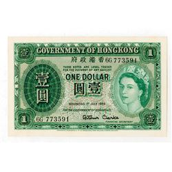 Government of Hongkong, 1959 Issue Banknote.