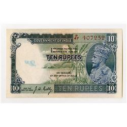 Government of India, ND (1928-1935) Issue Banknote.