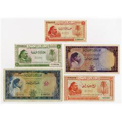 Kingdom of Libya. 1952. Quintet of Issued Banknotes.