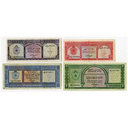 Bank of Libya. 1963. Quartet of Issued Banknotes.